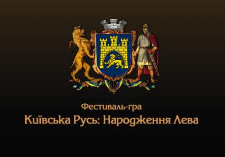 Великий_герб_Львова